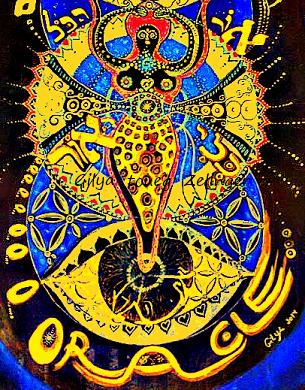אנו האורקל. אהיה אשר אהיה: אנו האור ואנו הכלי.  יש בנו הכוח כעת לנכוח, בכל צבעי נשמתנו (full color)/  אנו החזיון האורקולי של עתידנו, המתממש בהווה העכשווי.  אנו יודעים את העבר והעתיד בתוך ההווה הנצחי האינסופי אשר ברגע הזה.  הללוייה.